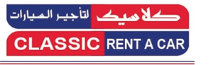 Kia Rio 2014 for rent by Classic Rent a Car, Dubai