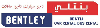 Dubai: Bentli Car Rental