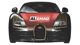 Dubai: Al Emad Rent a Car DMCC