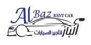 Muscat: AlBaz Rent A Car