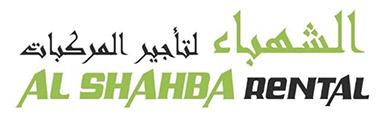 Muscat: Areej Al Shahba