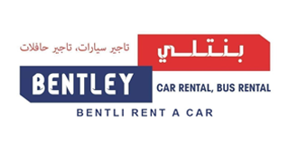 Dubai: Bentli Car Rental