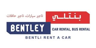 Sharjah: Bentli Car Rental