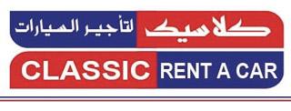 Dubai: Classic Rent a Car