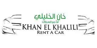 Sharjah: Khan El Khalili