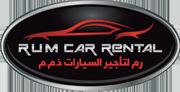 Dubai: Rum Car Rental